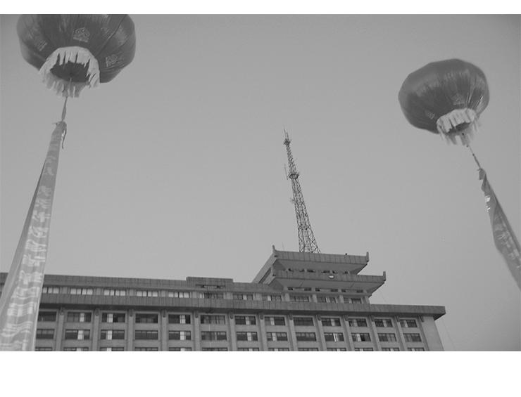 Paper Lanterns X'ian  |  China 2007