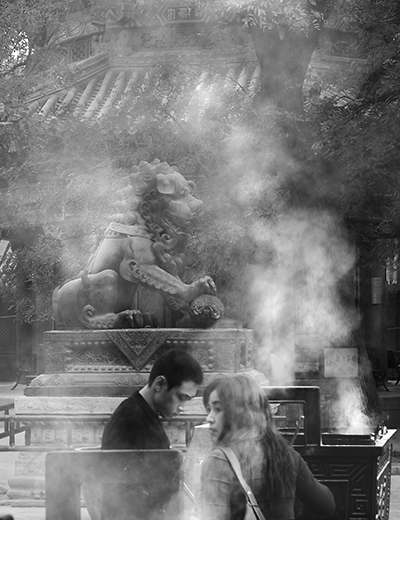 Temple  |  China 2007