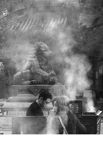 Temple  |  China 2007