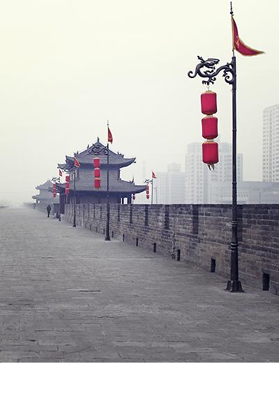 Xi'an  |  China 2007